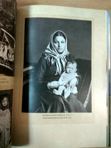 sovieteramuseum-womans-of-caucasus-06.jpg