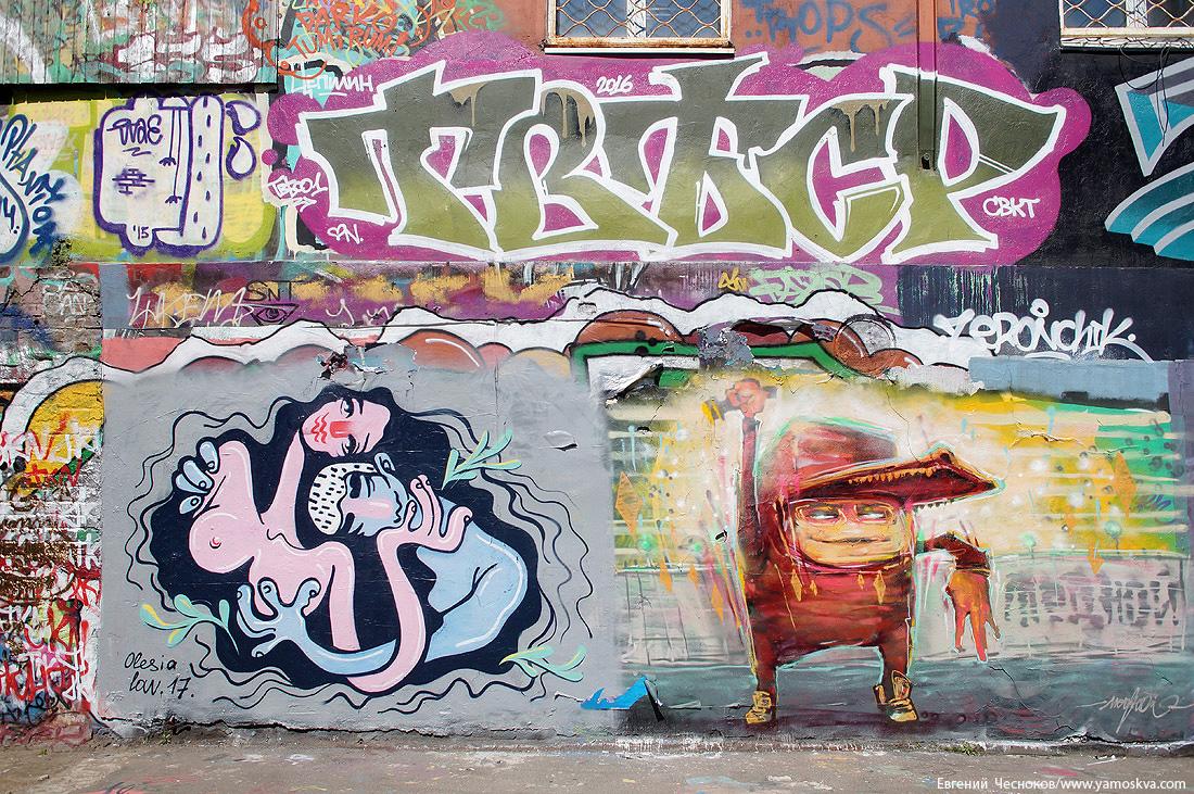 58. Лесная ул. д28. граффити. 22.05.17.08..jpg