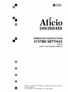 service - Инструкции (Service Manual, UM, PC) фирмы Ricoh 0_1b1d09_47789fec_orig