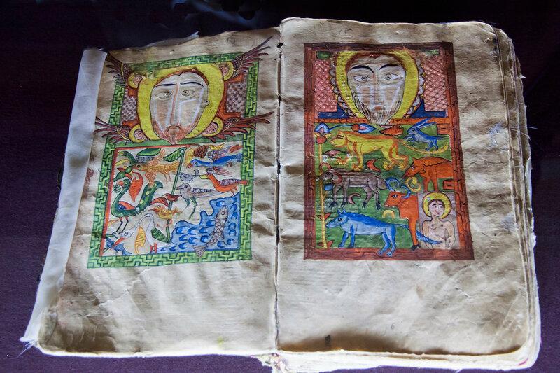 Евангелие. XV в.