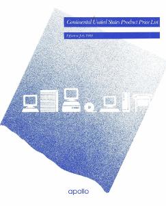 Техническая документация, описания, схемы, разное. Ч 2. - Страница 4 0_139c4e_1cfac49d_orig