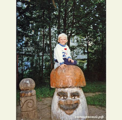 Грибы на Солнцевском фото Константин Доронин, 96 - 97