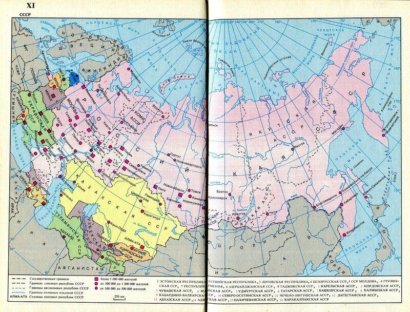 Карта СССР 001.jpg