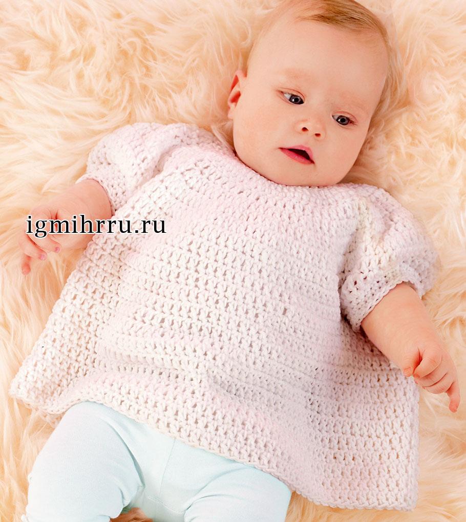 Для малышки 1-18 месяцев. Свободный белый джемпер с короткими рукавами. Вязание крючком