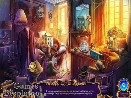 Королевский детектив 4: Жизнь взаймы. Коллекционное издание