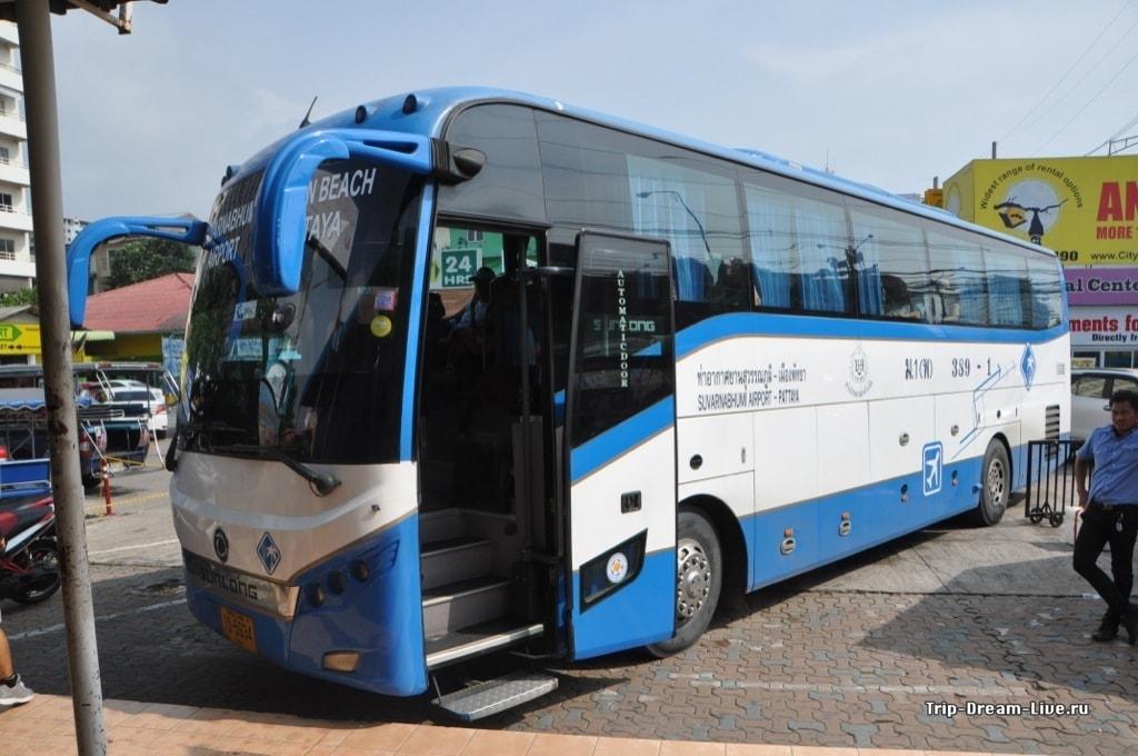 Автобус Суварнабхуми-Паттайя