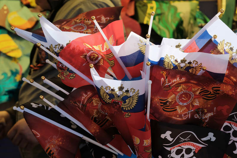 фотография флагов с первого мая