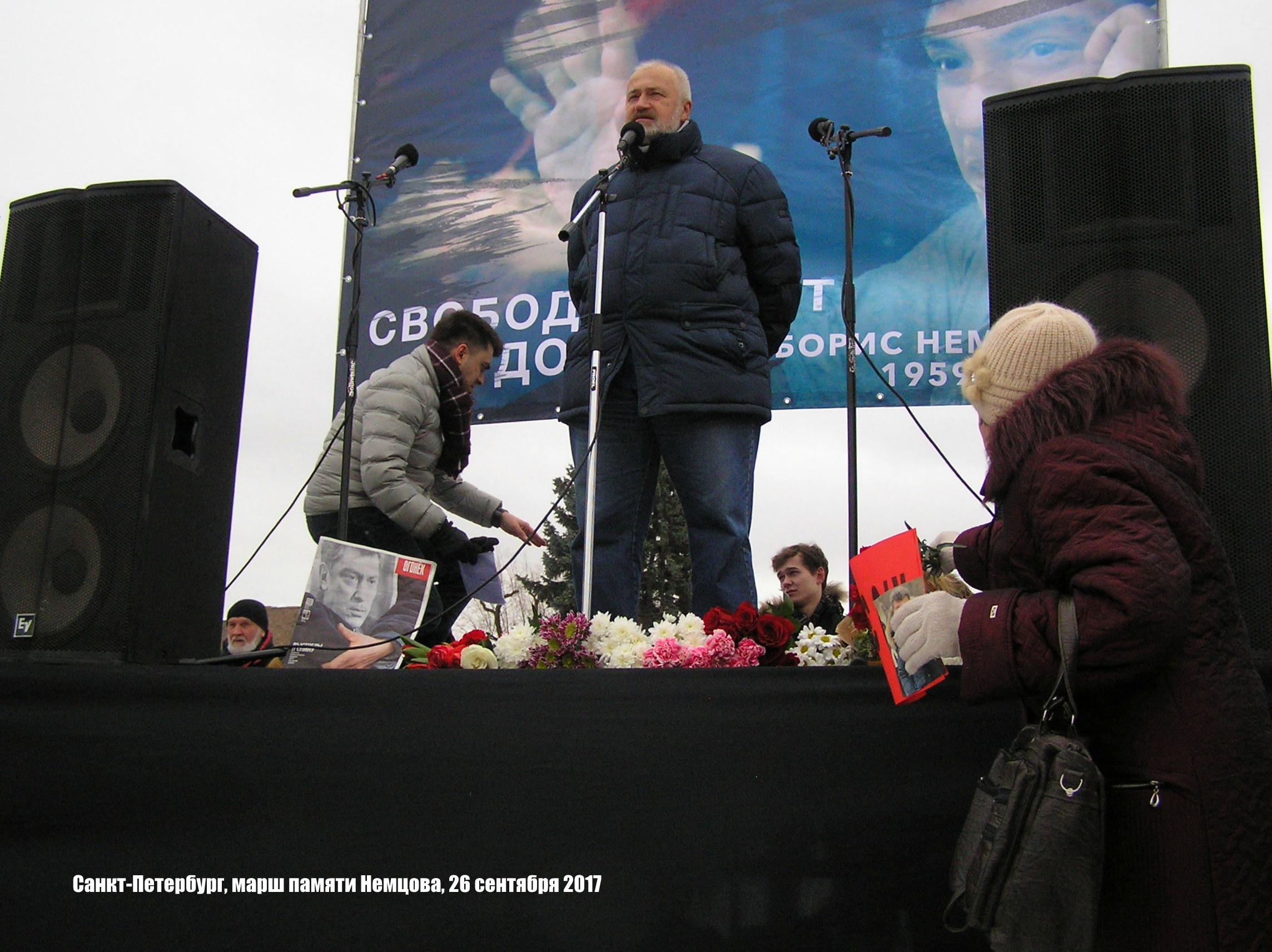 2 Немцов 63.JPG