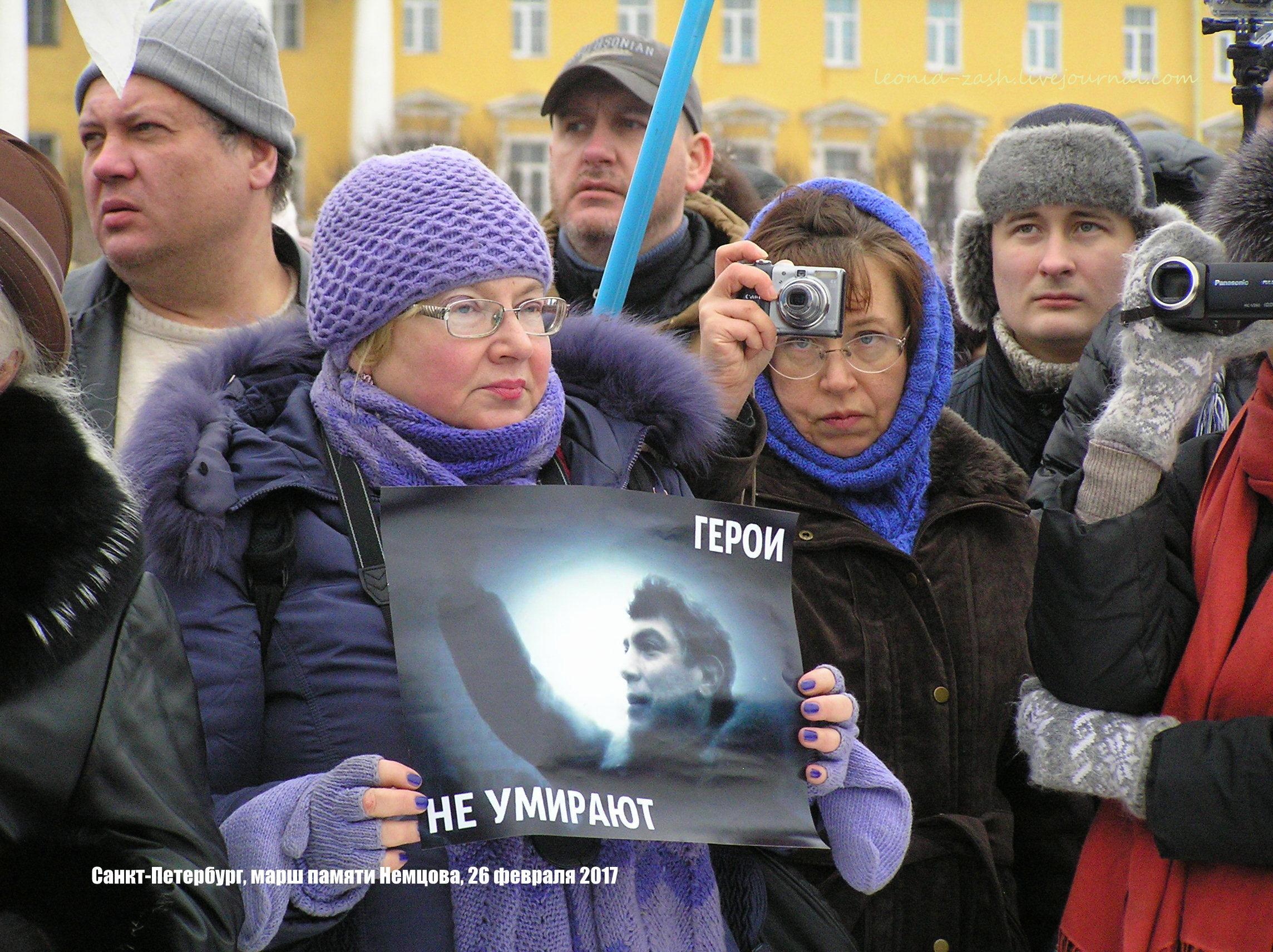 2 Немцов 104.JPG