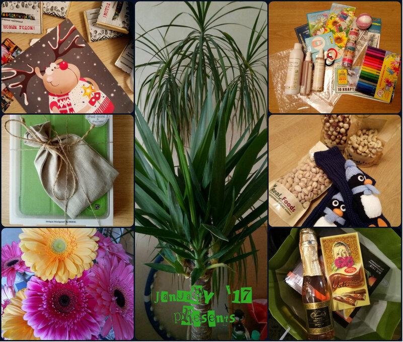 collage январь 17 подарки.jpg