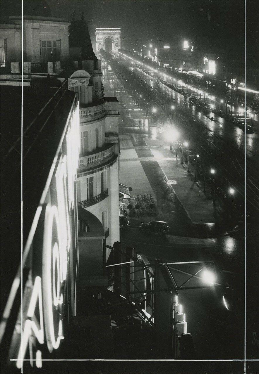 1938. Елисейские поля