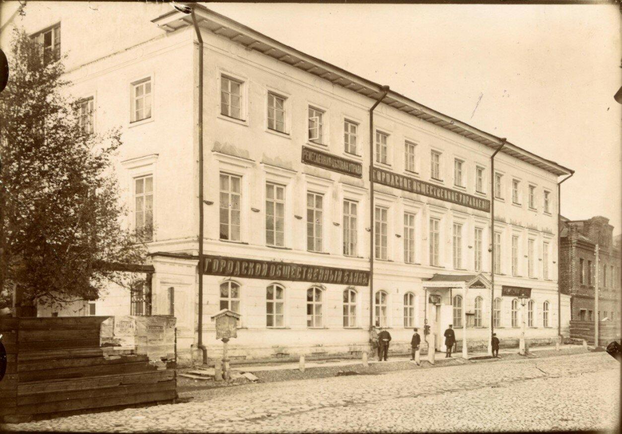 Мологская улица. Здание Городской управы