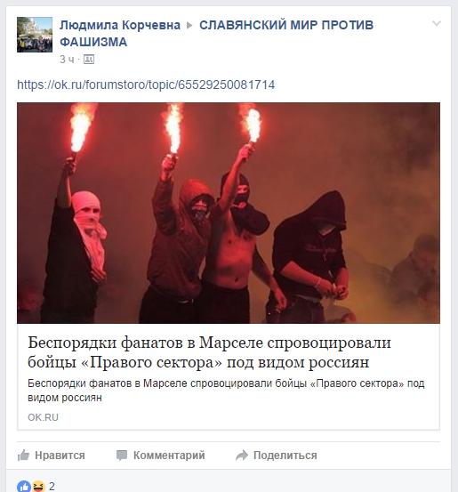Facebook – Yandex.jpg