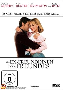 Die Ex-Freundinnen meines Freundes (2004)