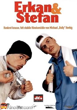 Erkan & Stefan (2000)