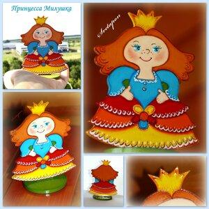 Принцесска (моя работа)
