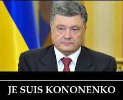 """Сытник о скандале Абромавичус-Кононенко: """"Это дело суд не хочет рассматривать"""""""