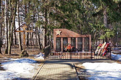Братская могила ВОВ в Захарово, МО