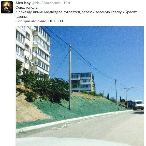 https://img-fotki.yandex.ru/get/53211/163146787.4cf/0_19855c_18107306_orig.jpg