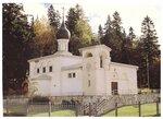 Казанский храм в Ярвенпяа