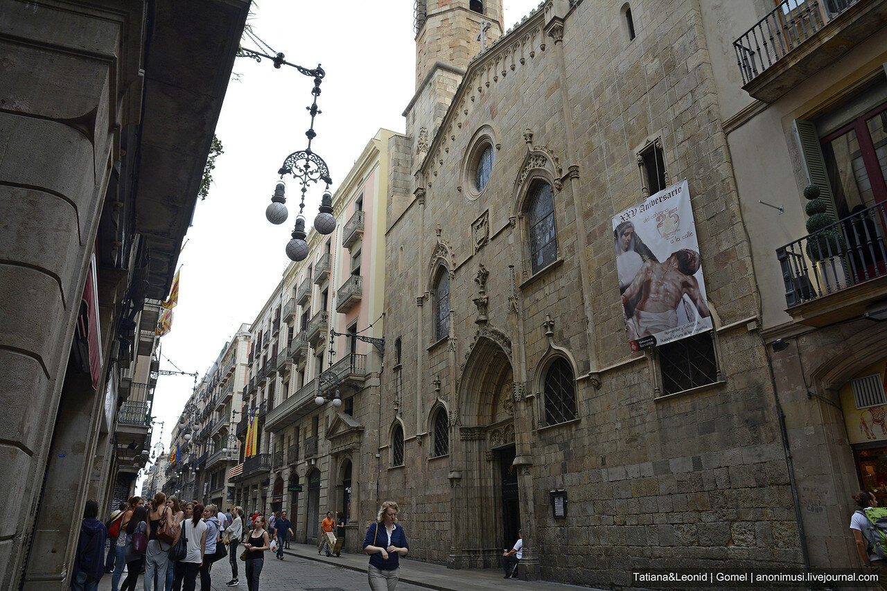 Летняя Барселона