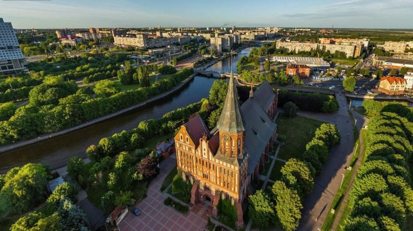 Кафедральный собор. По решению Потсдамской конференции 1945 года северная часть немецкой провинции В