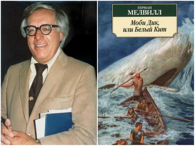 Возможно, немного неожиданно видеть среди любимых книг научного фантаста Рэя Брэдбери «Моби Дика», п