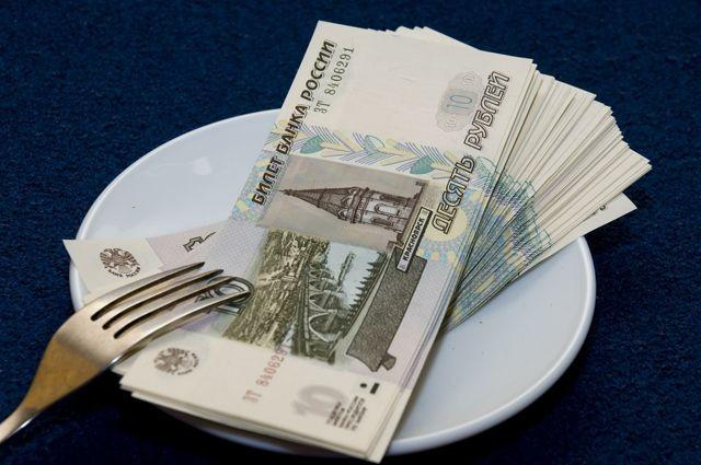 Советовавшего «поменьше питаться» депутата вынудили укладываться впрожиточный минимум