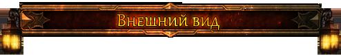 https://img-fotki.yandex.ru/get/53211/324964915.7/0_1653aa_c4ad3abe_orig