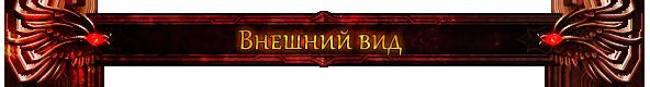 https://img-fotki.yandex.ru/get/53211/324964915.7/0_165491_73faf6fe_orig