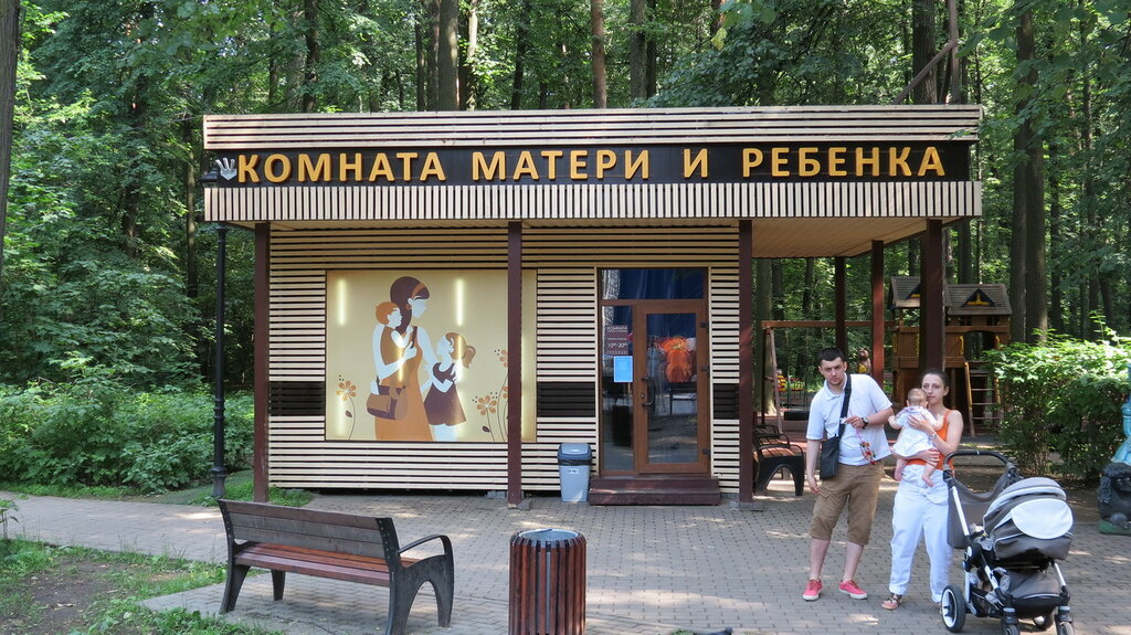 Знакомство Филевский Парк