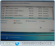 Windows 7 Professional x64 RUS with SP1 + NVMe driver by Saasha