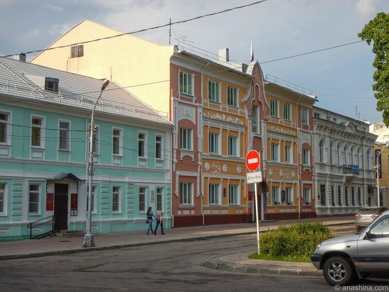 Дома по улице Карла Маркса, Смоленск