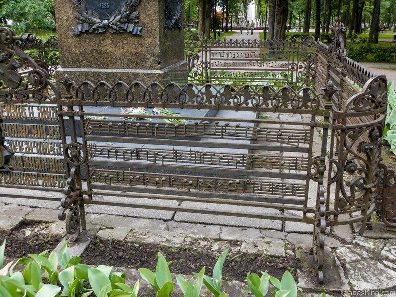 Ограда памятника Глинке, сад Блонье, Смоленск