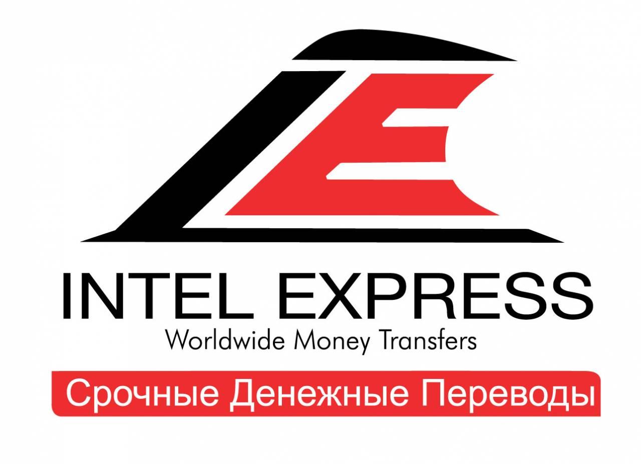 intelexpress money transfer.jpg