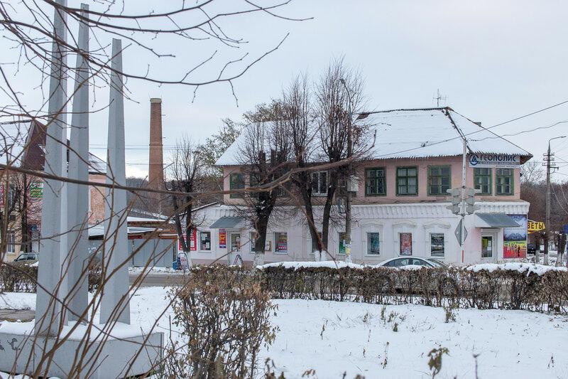 Богородицк