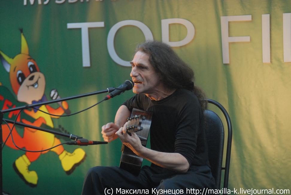 Юрий Наумов 4