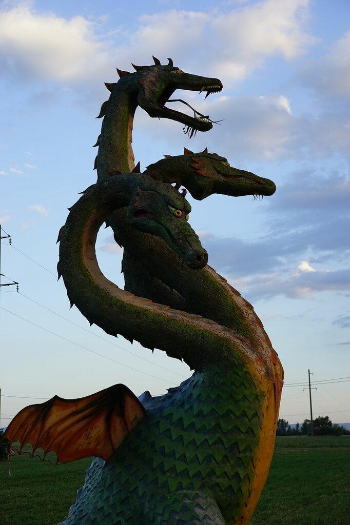 Змей Горыныч (пос.Афипский)