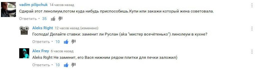 """Комментарии к видео """"Частный дом"""""""