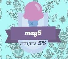 may5.JPG