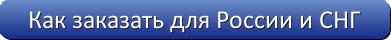 женская одежда оптом Россия