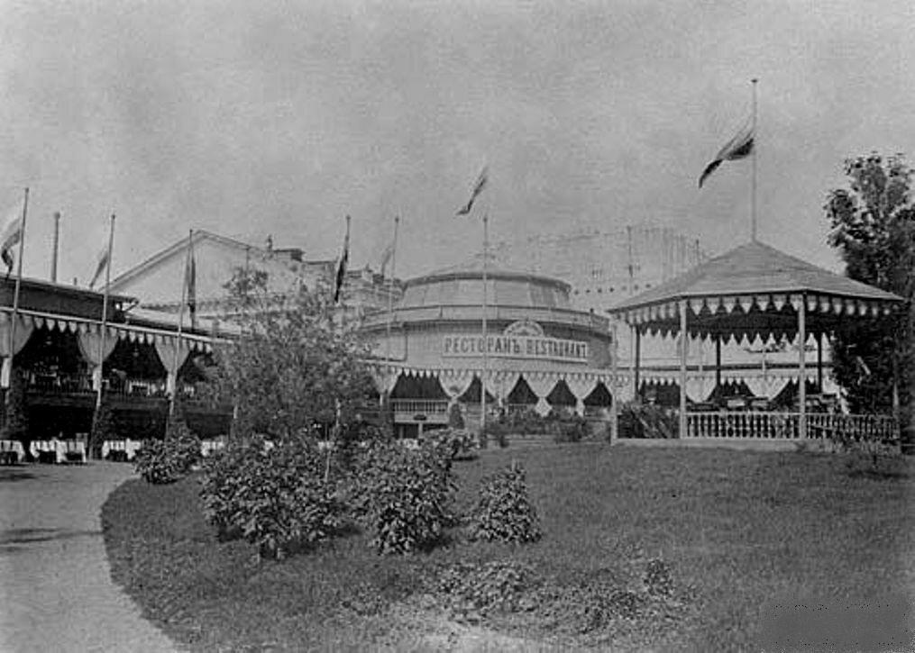 28529 Ресторанъ в Александровском саду 1872.jpg