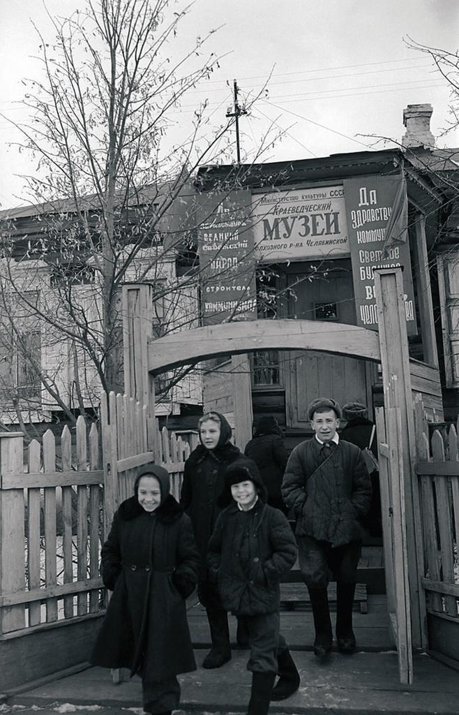 Краеведческий музей Колхозного района (1954)