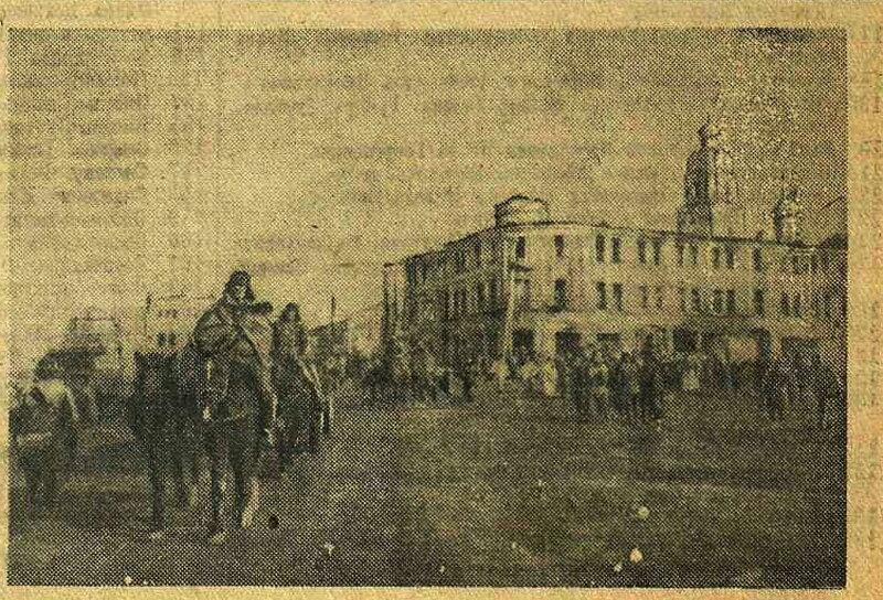 «Красная звезда», 13 марта 1943 года, освобождение Вязьмы, оккупация Вязьмы