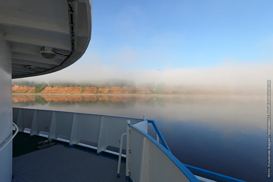 туманный берег Волги