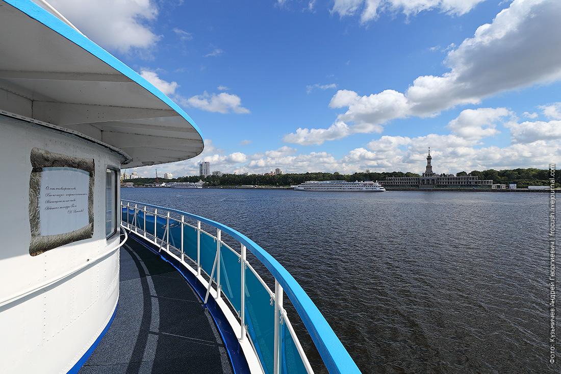 Химкинское водохранилище Северный речной вокзал Москвы