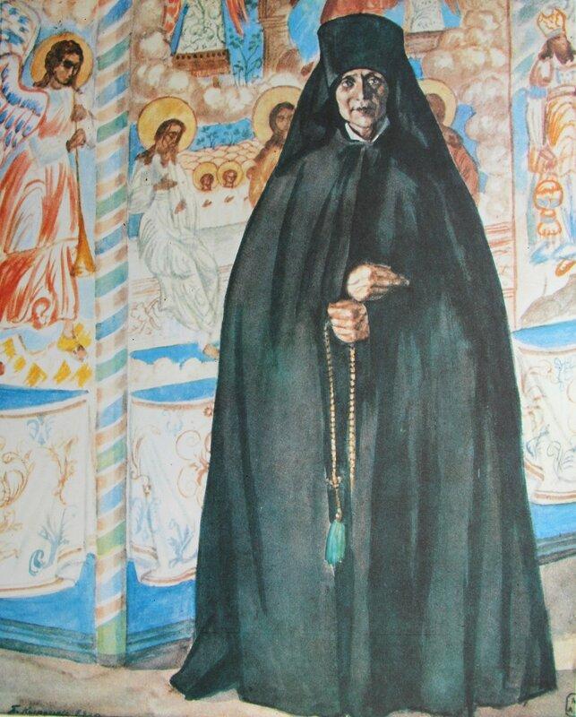 Кустодиев Русские типы Монахиня.JPG