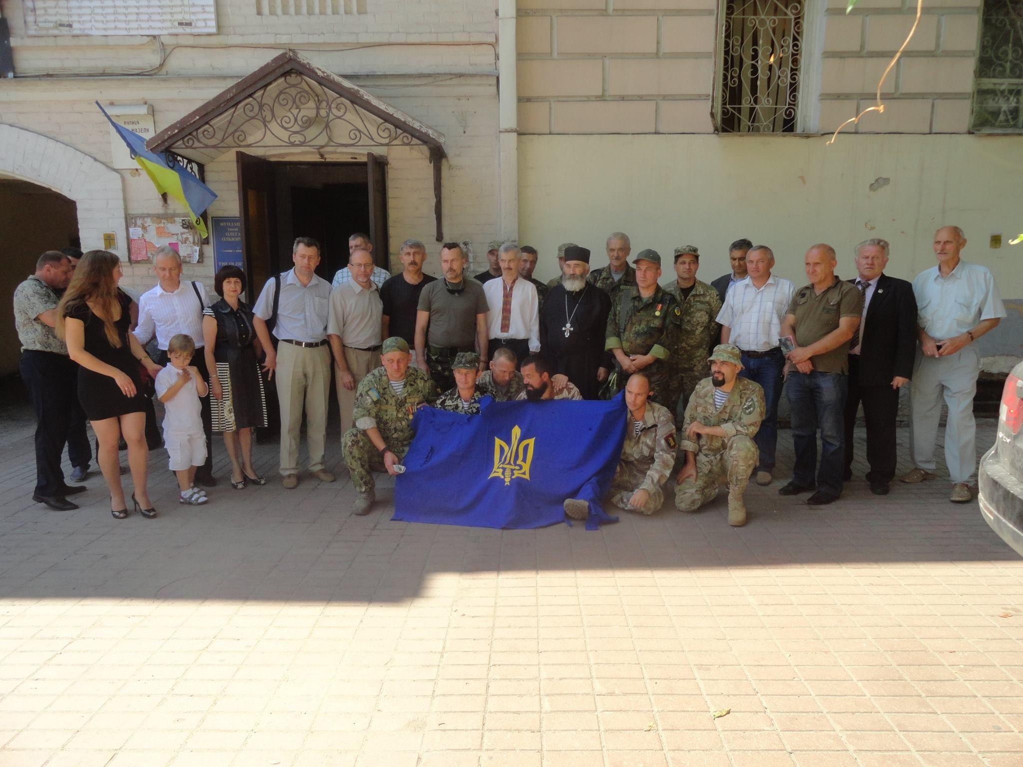 Создано Украинскую военную организацию – УВО