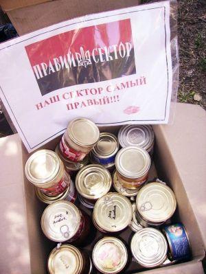 Помощь бойцам ДУК из Мариуполя