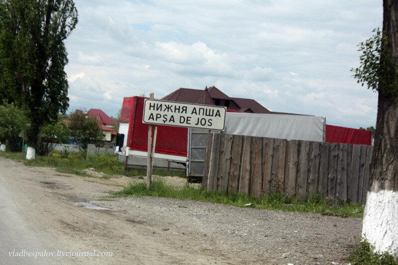 2016-05-10 Солотвино та найбагатше село_(18).JPG
